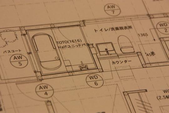 実施設計2 -キープラン-