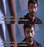 Telugu Edy Punch Dialogues