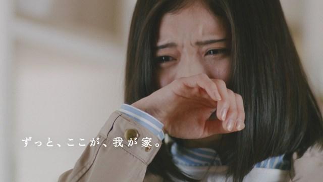 吉田羊、松岡茉が出演するトヨタホームCM「旅立ち」