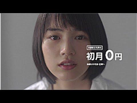 日本代表戦限定CM!能年玲奈が歌うLINEモバイル「愛と革新。唄」篇