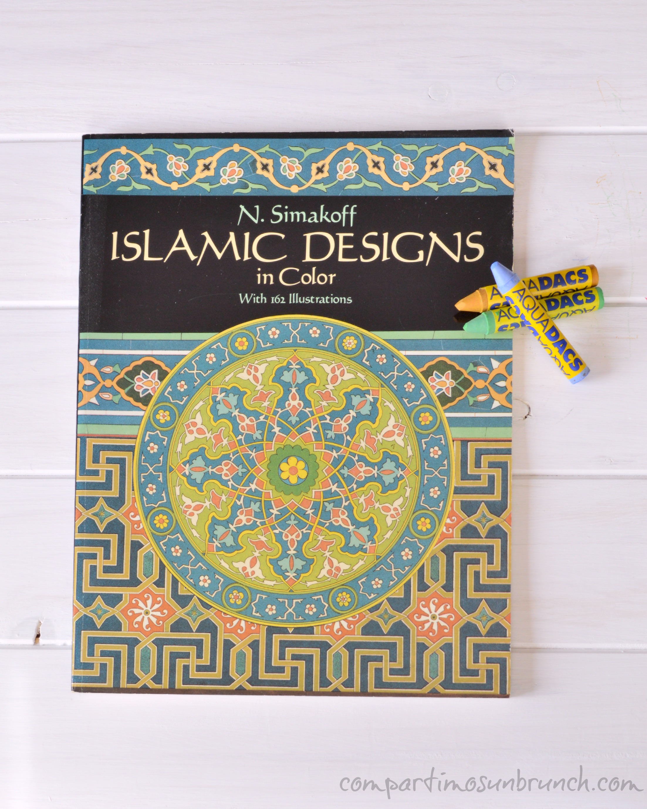 Libros Islamicos Mandalas Para Colorear Compartimos Un Brunch