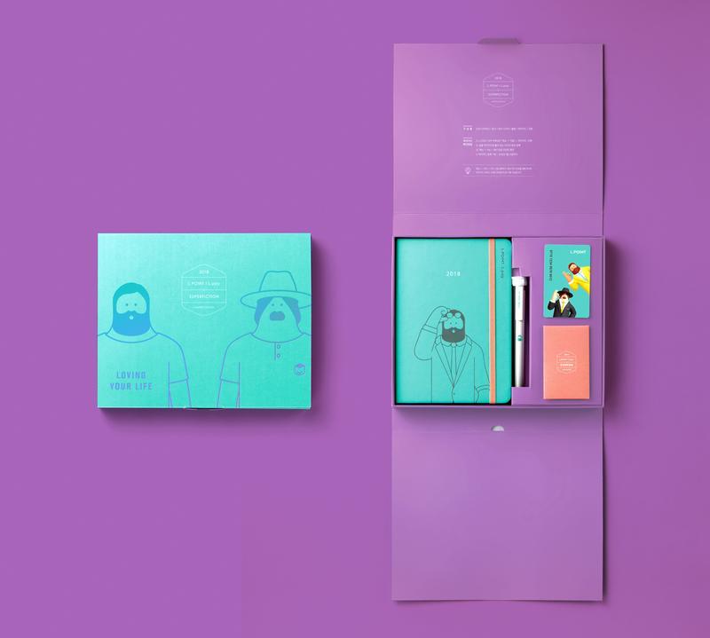Galleries Spark Awards - diary design