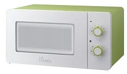 bi kitchen microondas mini 150