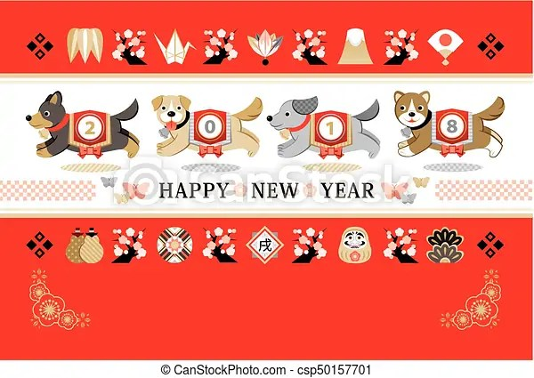 2018 new year\u0027s card running dog japanese style happy new year