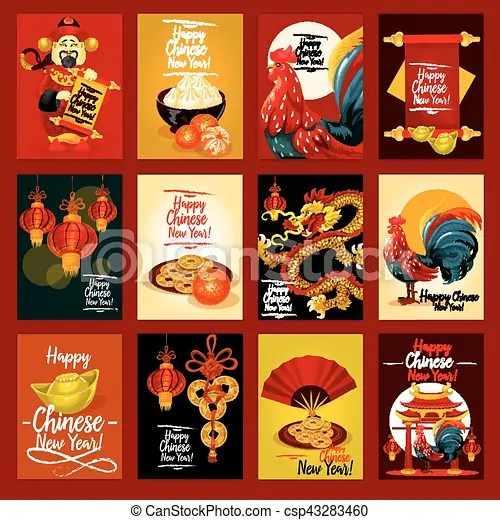 Chinese lunar new year greeting card set design Chinese clip art