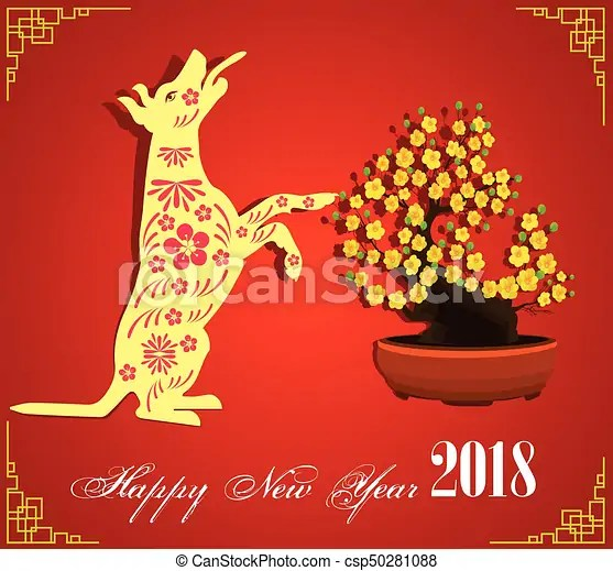 Happy new year 2018 brush celebration chinese new year of vector