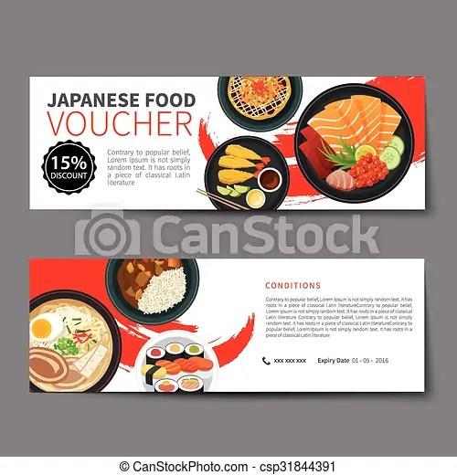 EPS Vectors of japanese food voucher discount template flat design - food voucher template