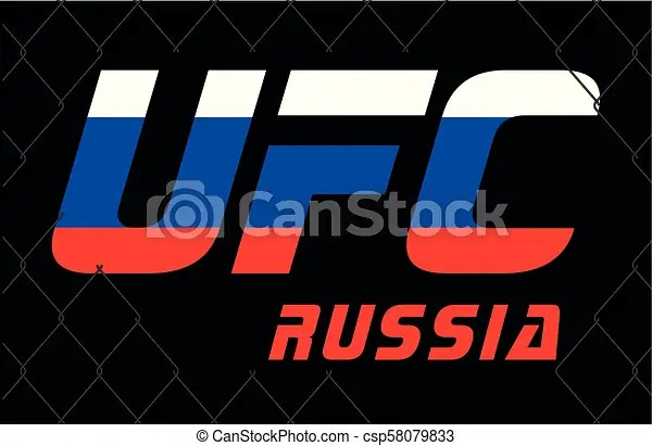 Ufc russia template, for advertising your event (layout, cover