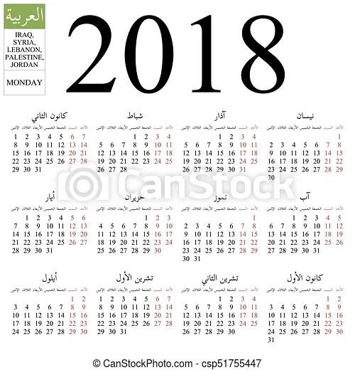 Naptár, 2018, hétfő, arab Évi, egyszerű, calendar, év, arab
