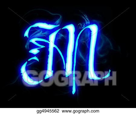 Stock Illustration - Blue flame magic font over black background