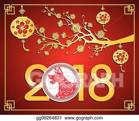 Vector Art - Happy chinese new year 2018 year of the dog lunar new