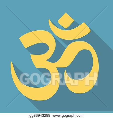 Vector Art - Om / aum - symbol of hinduism flat icon for apps and - apps symbol