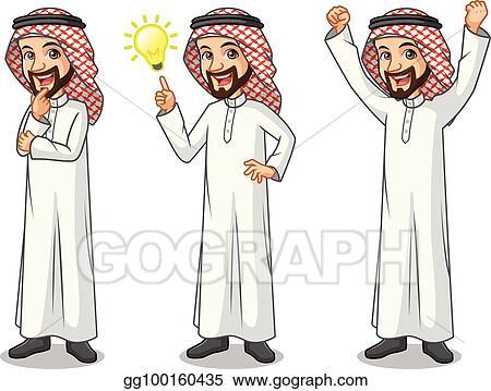Vector Illustration - Set of businessman saudi arab man getting