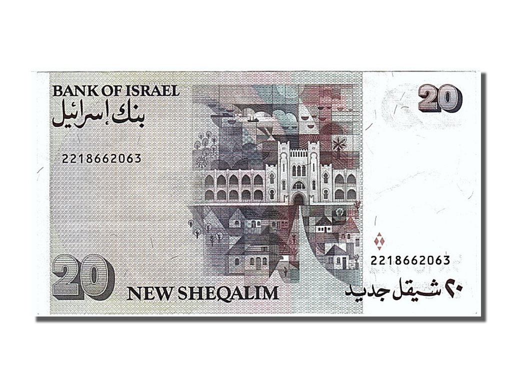 Chambre De Commerce France Israel 251230 Israel 20 New Sheqalim Type Moshe Sharett Ttb