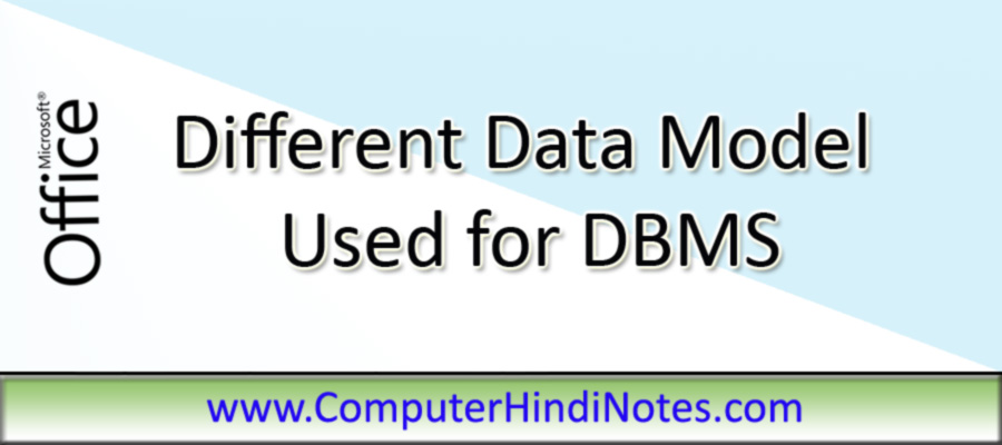 Relational Data Model Computer Hindi Notes