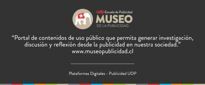 banner-museo-2016
