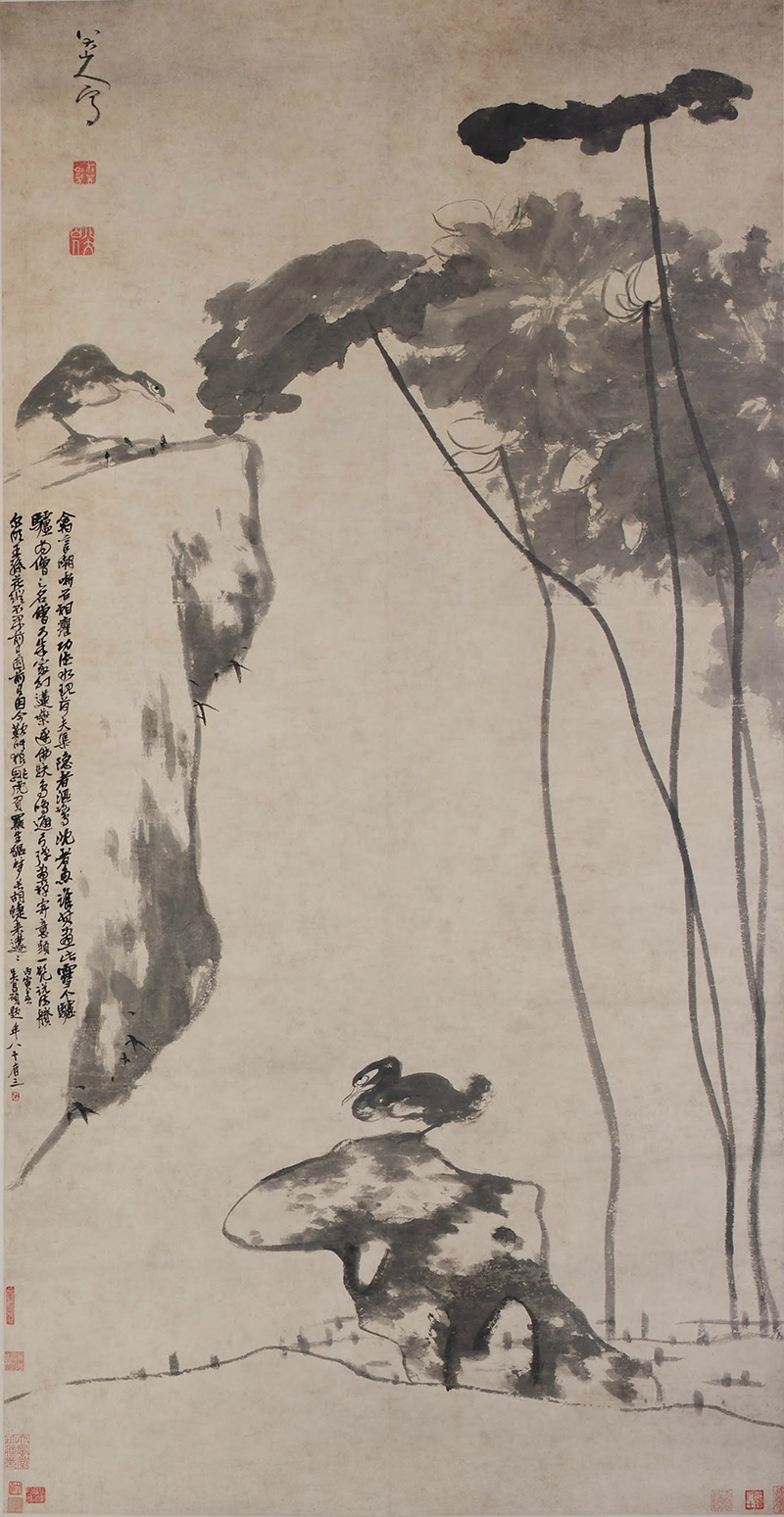 Tableau Peinture Paysage Moderne Zhu Da | Chinese Painting | China Online Museum