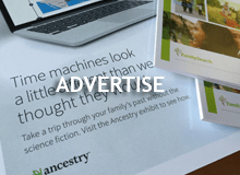 advertise-text