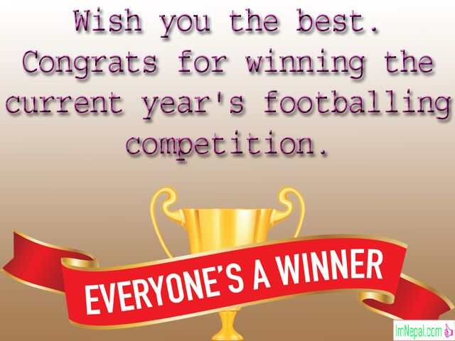 Congratulations Messages For Sports Achievement - Words To Winners