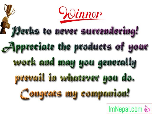 Congratulations Message For Winning The Award - Wishes to Winner Quotes