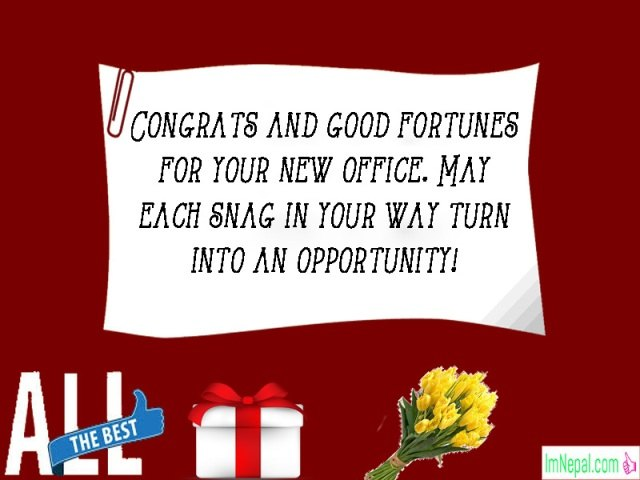 Congratulations Messages For New Office Opening - Wishes  Images