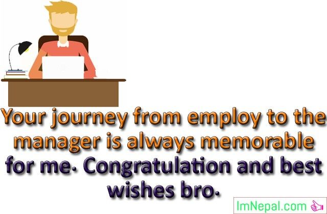 Congratulations Messages For Boss Promotion To Manager - Wishes