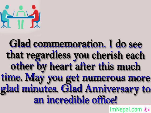 Congratulations Messages For Office Anniversary - Wishes, Words  Quotes