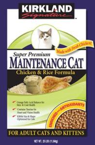Kirkland_Diamond_Pet_Food_recall
