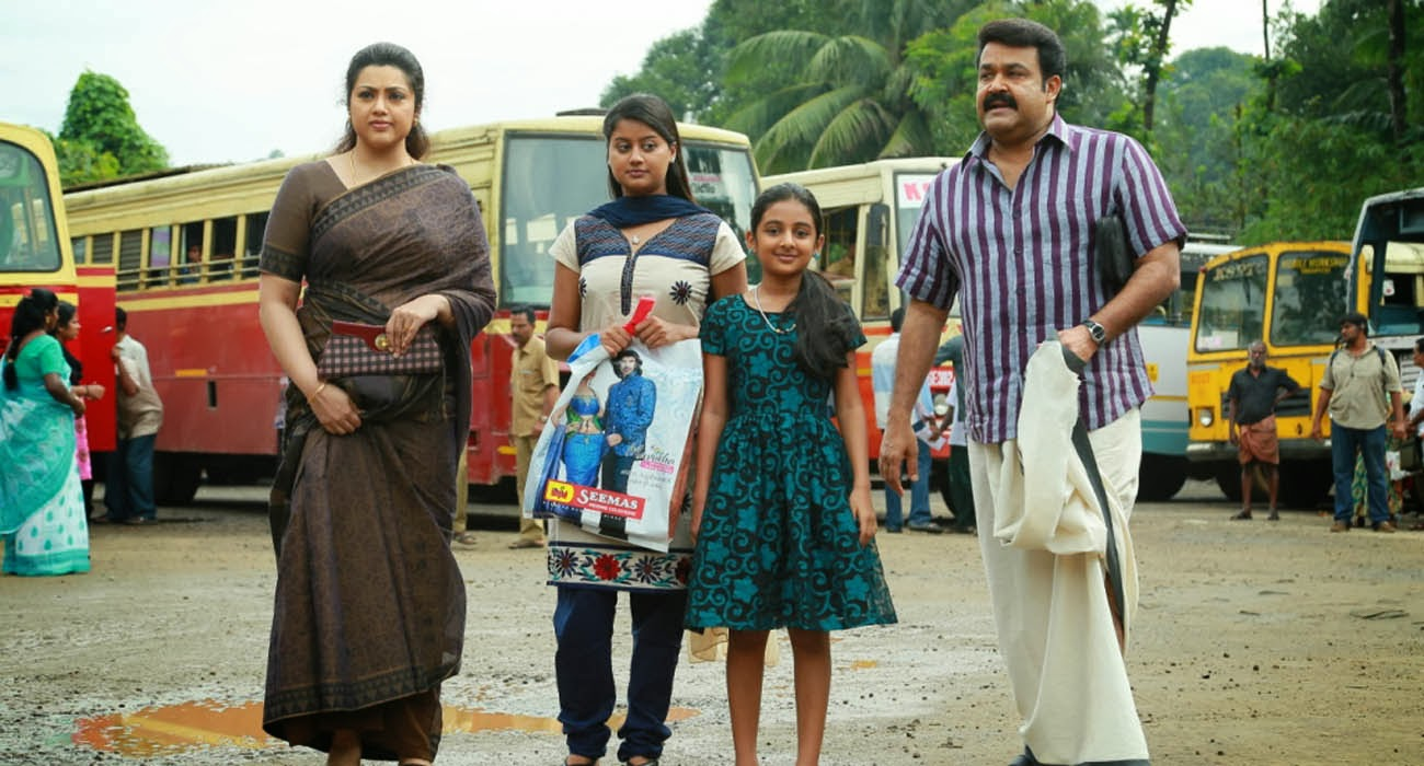 Malayalam Online Movies 11 Malayalam Movies Of The Last Decade That You Need To Add To