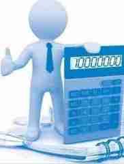 calcular actualizacion y recargos Como se Calculan los Recargos y Actualizaciones de los Impuestos Extemporaneos del SAT
