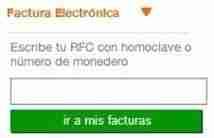 captura RFC comercial mexicana thumb Facturación Electronica Comercial Mexicana   Descarga tu Comprobante Fiscal
