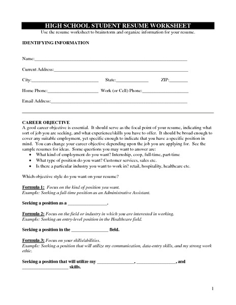 High School Student Resume Worksheet 9Th - 12Th Grade Worksheet