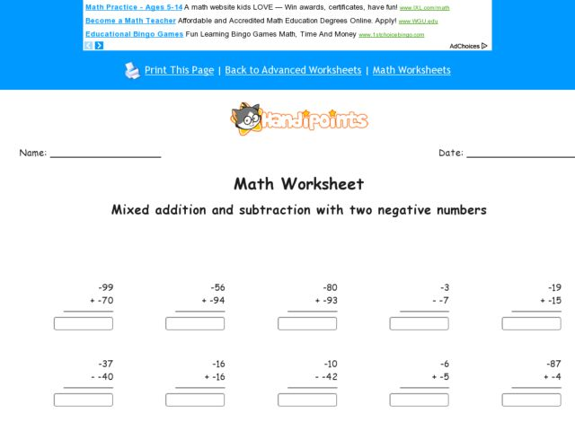 Amazing Adding And Subtracting Negative Numbers Worksheet With