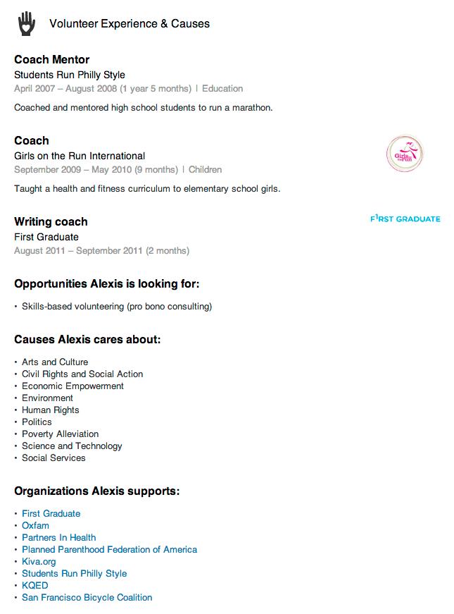 resume no work or volunteer experience