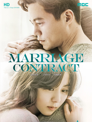 Marriage Contract  MBC Global Media - marriage contract