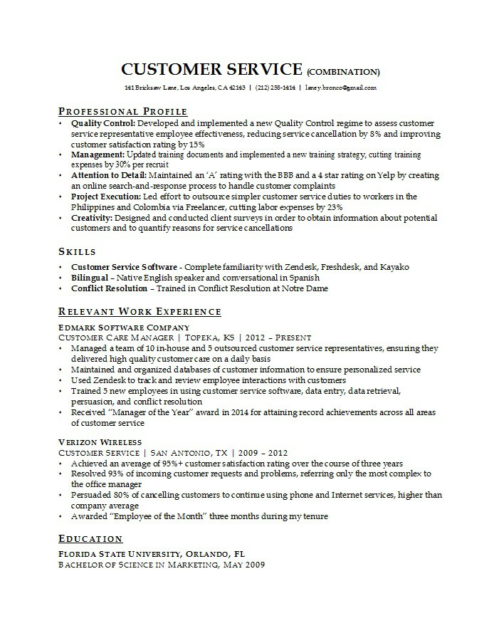 customer service objective resume - customer service resumes