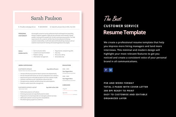 resume format download best
