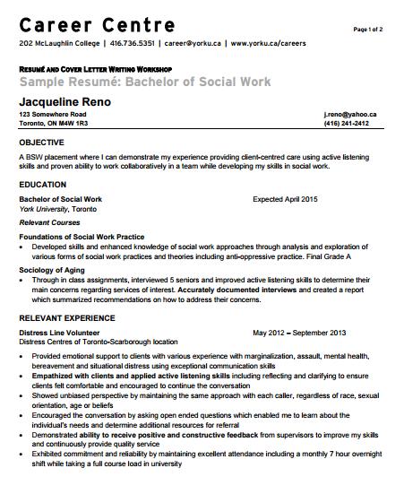 sample resume entry level social worker