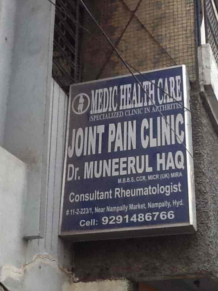 Medic Health Care Photos, Nampally, Hyderabad- Pictures  Images
