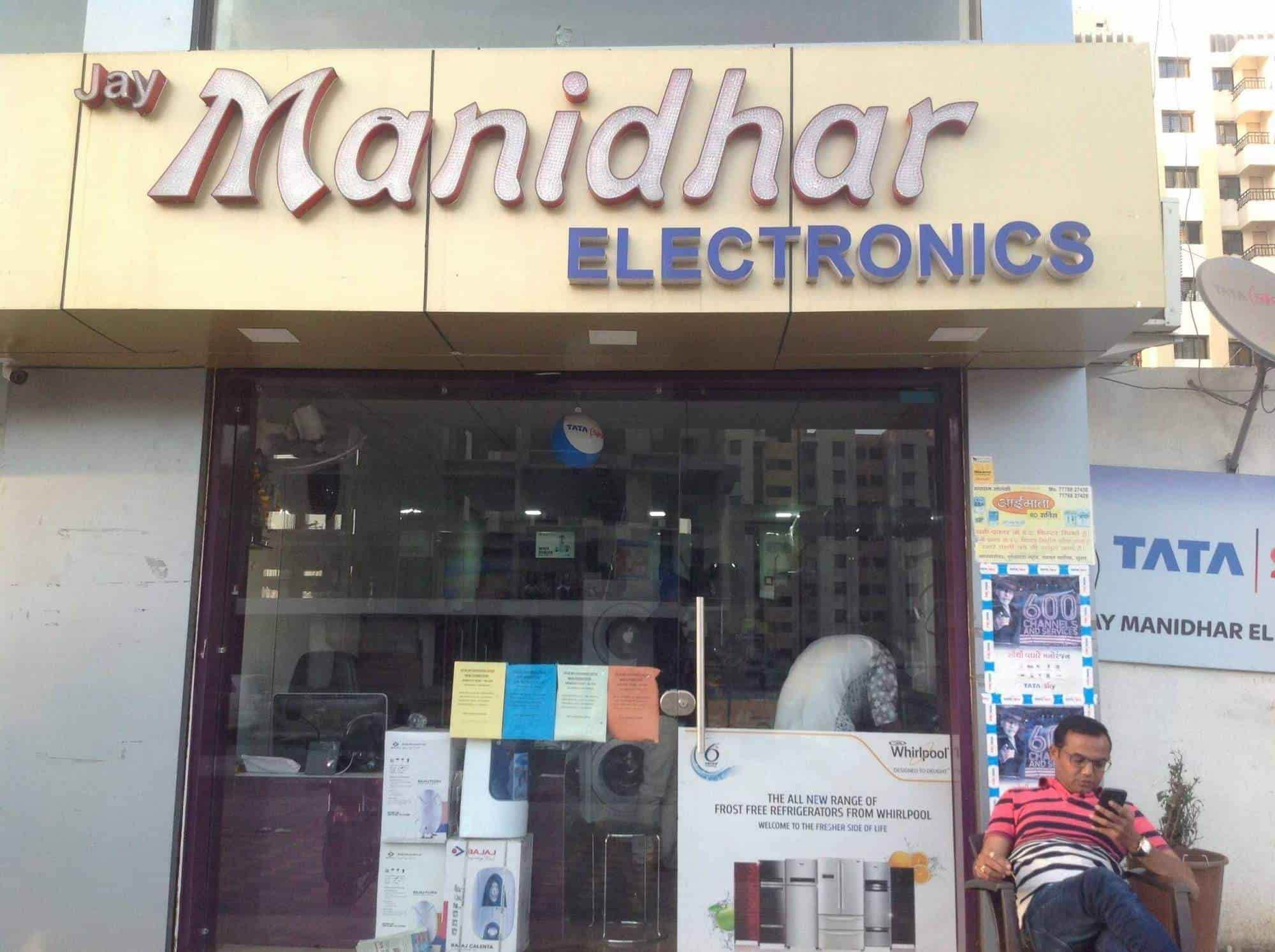 Dw Shop Jay Manidhar Electronics Photos Godadara Surat Pictures