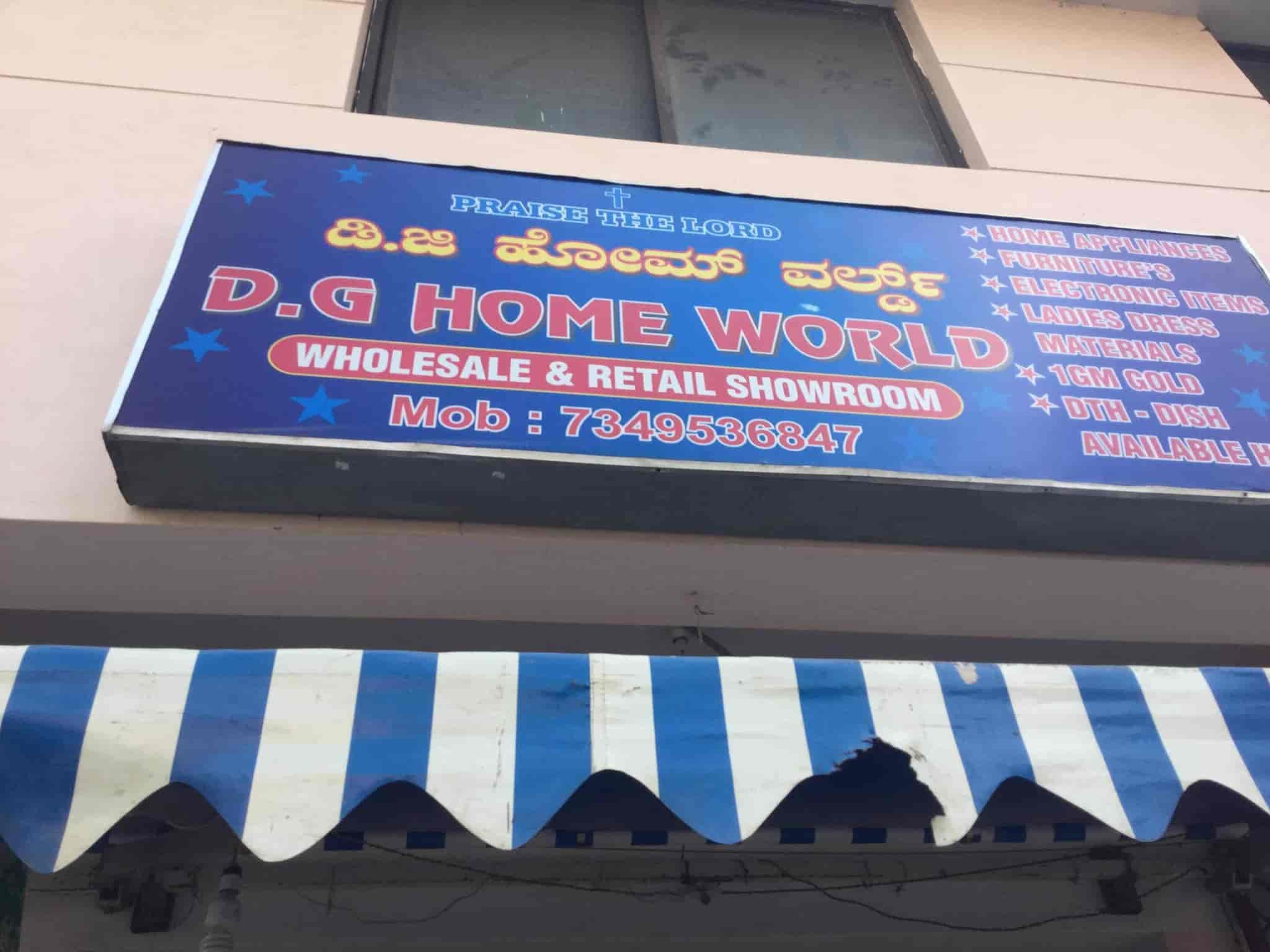 Dg Home D G Home World Photos Bannerghatta Road Bangalore Pictures