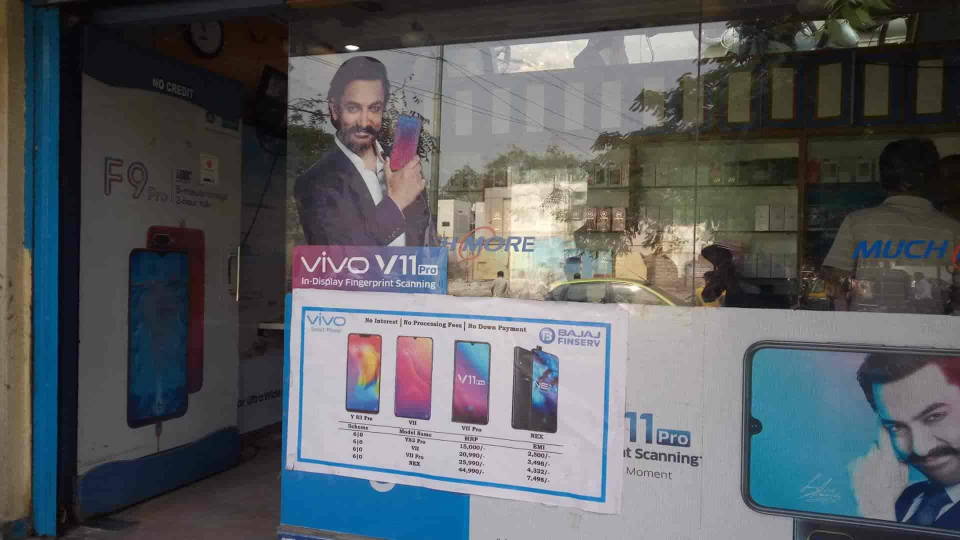 T Mobile Shop Berlin Much More Mobile Shop Parvathi Nagar Mobile Phone Dealers In
