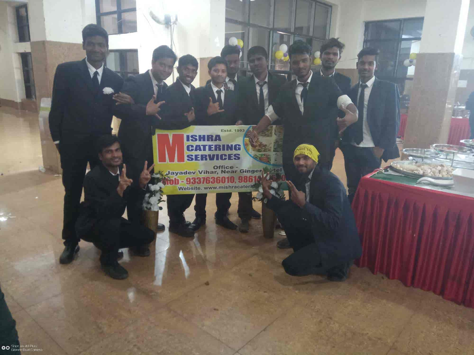 Jb Lighting Jobs Jb Lawns Photos Sainik School Bhubaneshwar Pictures Images