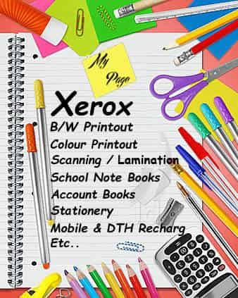 MY PAGE Stationery Shoppee, Chromepet - Stationery Dealers in