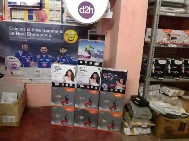 Dishtv Distbuters (Company Closed), Bazaar - DTH TV Broadcast