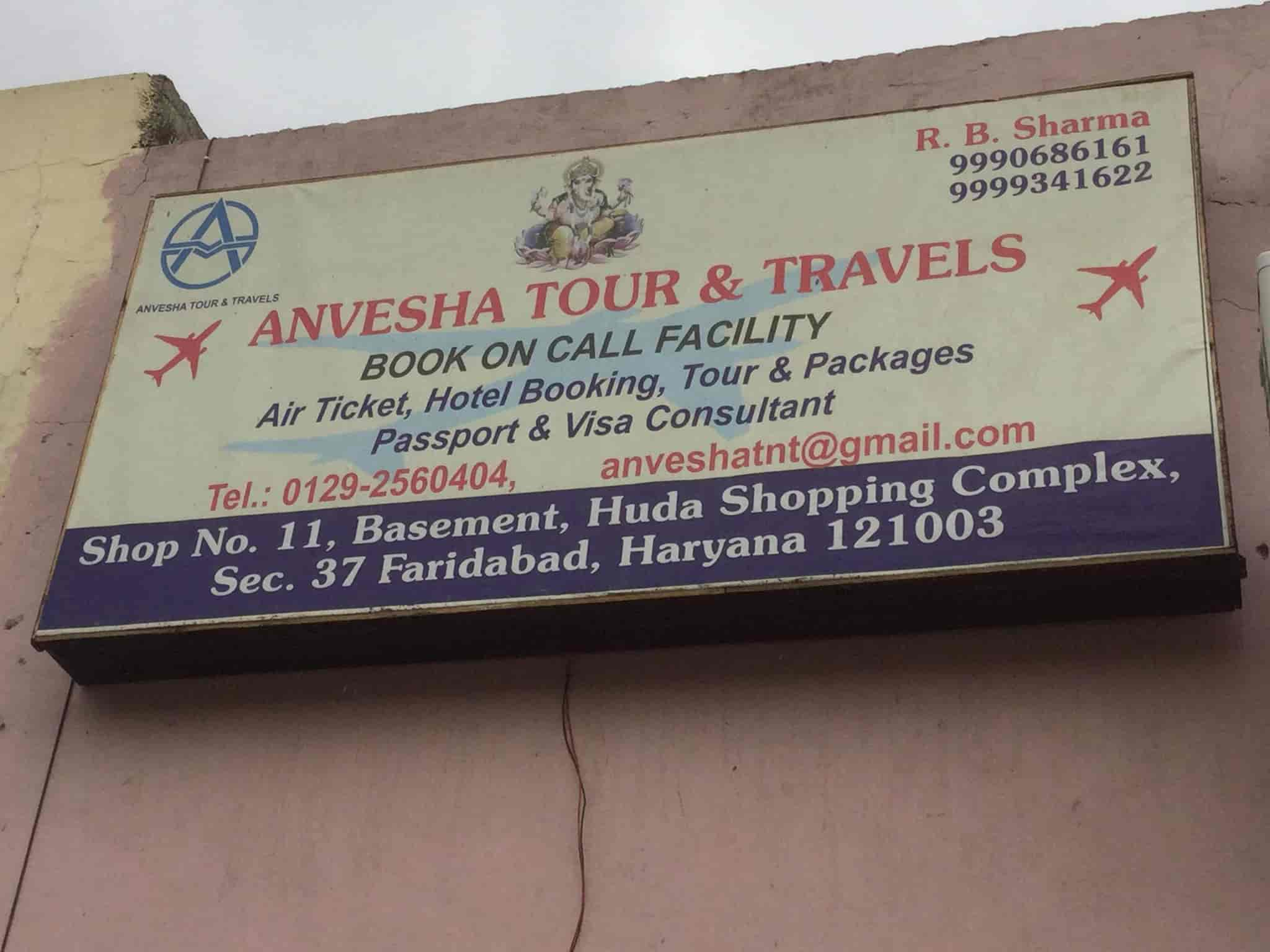 37 Tour Anvesha Tour And Travels Photos Sector 37 Delhi Pictures