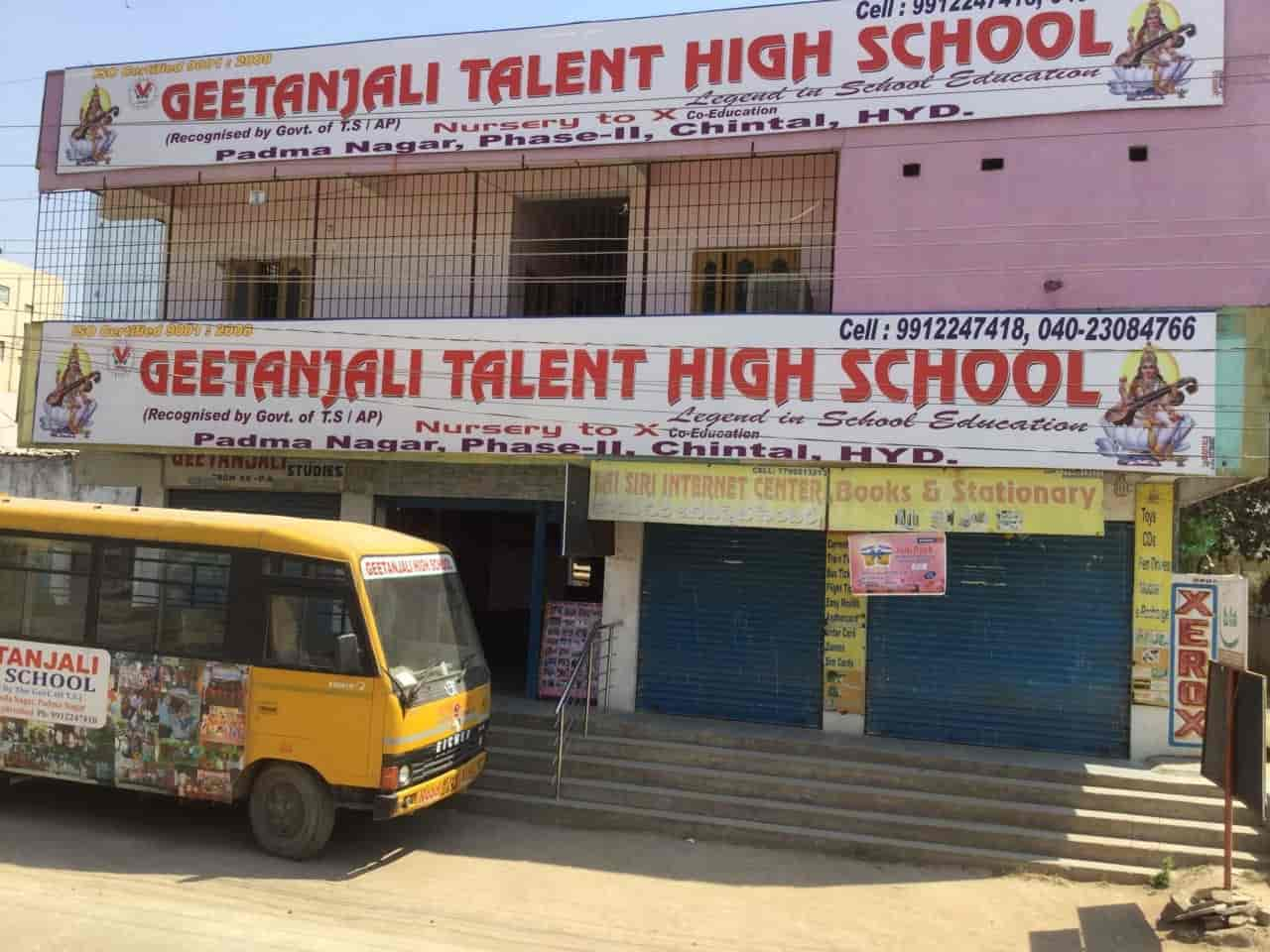 Fichet Sa Geetanjali Talent High School Photos Chintal Hyderabad Pictures