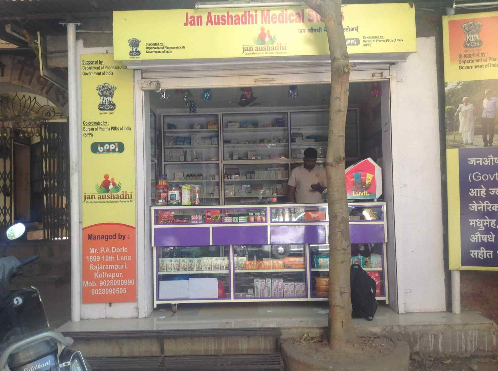 Stores Bureau Jan Aushadhi Medical Stores Photos Rajarampuri Kolhapur
