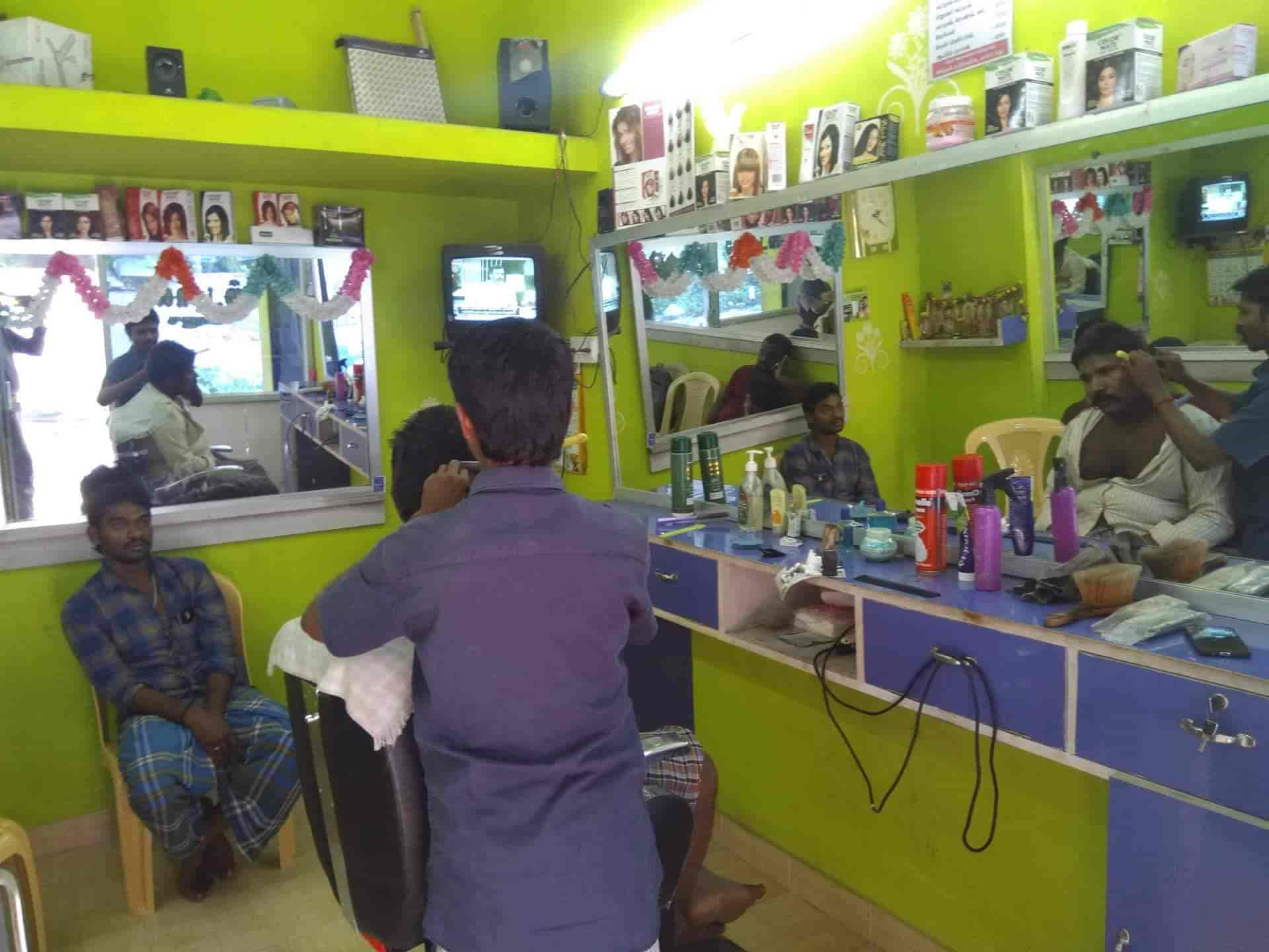 Lidl Salon Senthil Salon Photos Kottaiyur Kumbakonam Pictures
