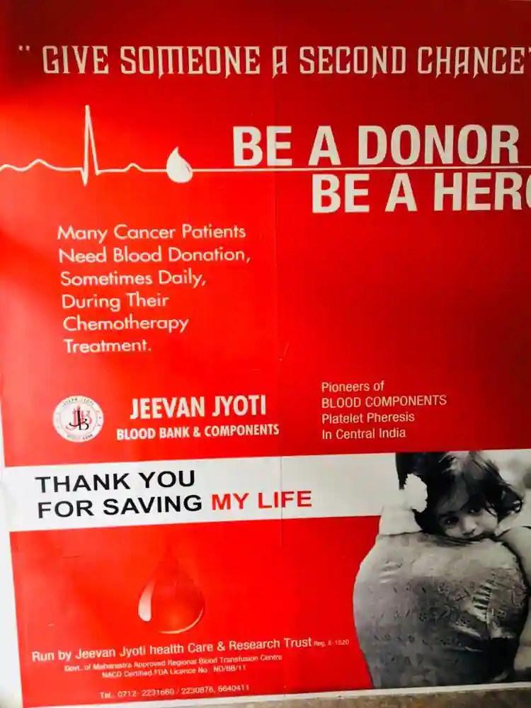 Jeevan Jyoti Blood Bank Components Photos, , Nagpur- Pictures